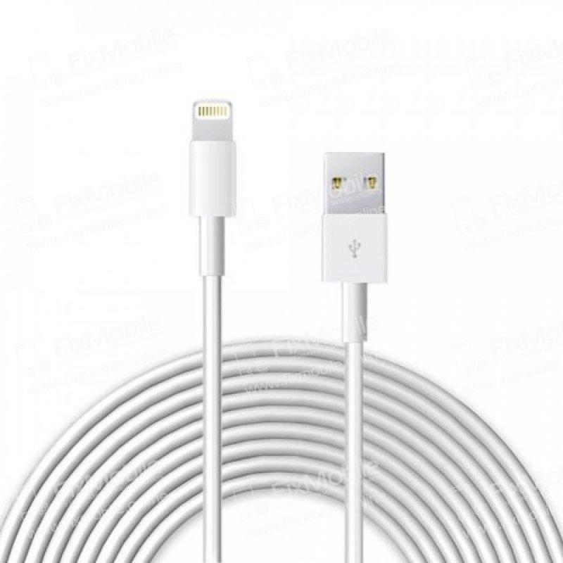 Кабель для Apple (USB - Lightning) белый