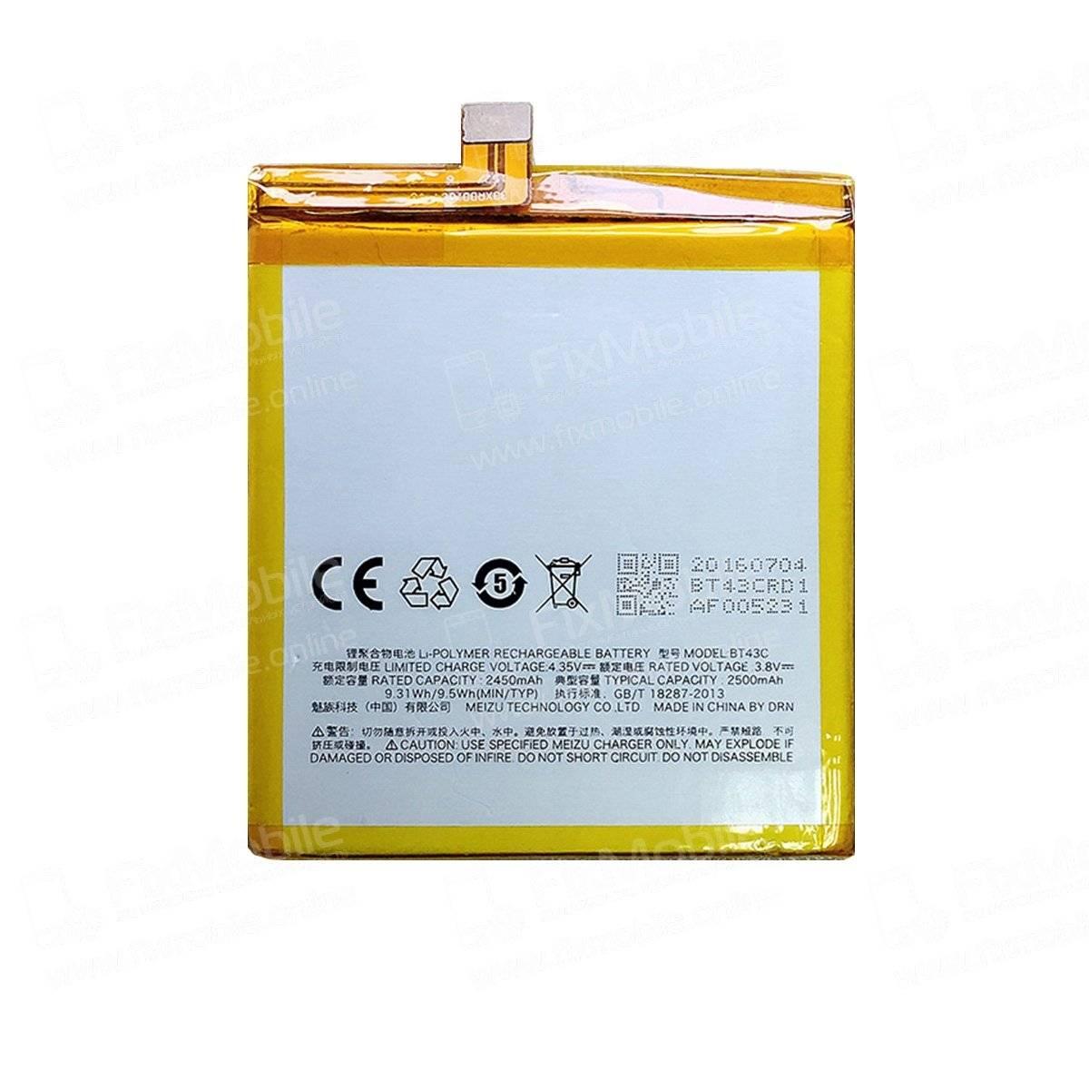 Аккумуляторная батарея для Meizu M2 mini BT43C