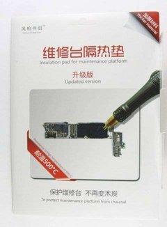Коврик для радиомонтажных работ (антистатический и жаропрочный)(230*180 мм)
